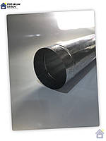 Труба вентиляційна оцинкована 1.25 м 0.4 мм