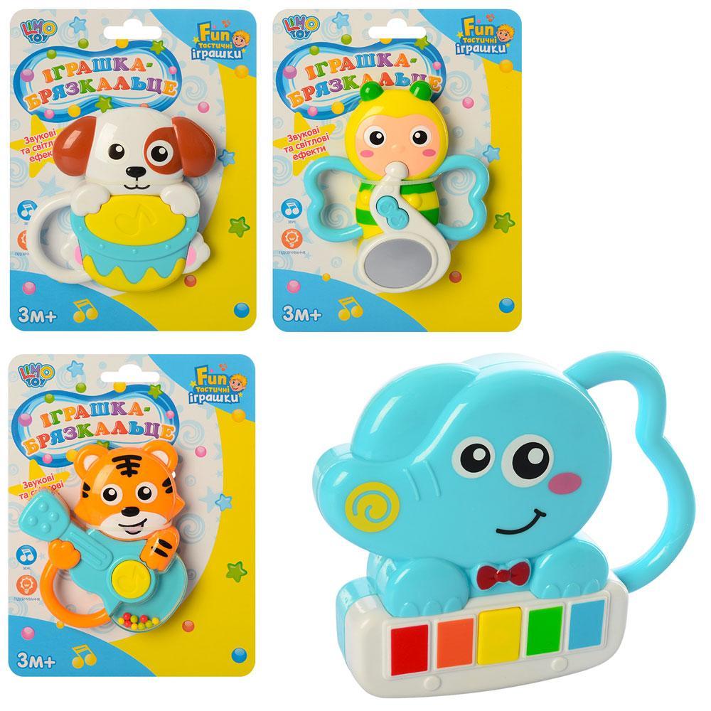 Погремушка для новорожденных Limo Toy 4 вида