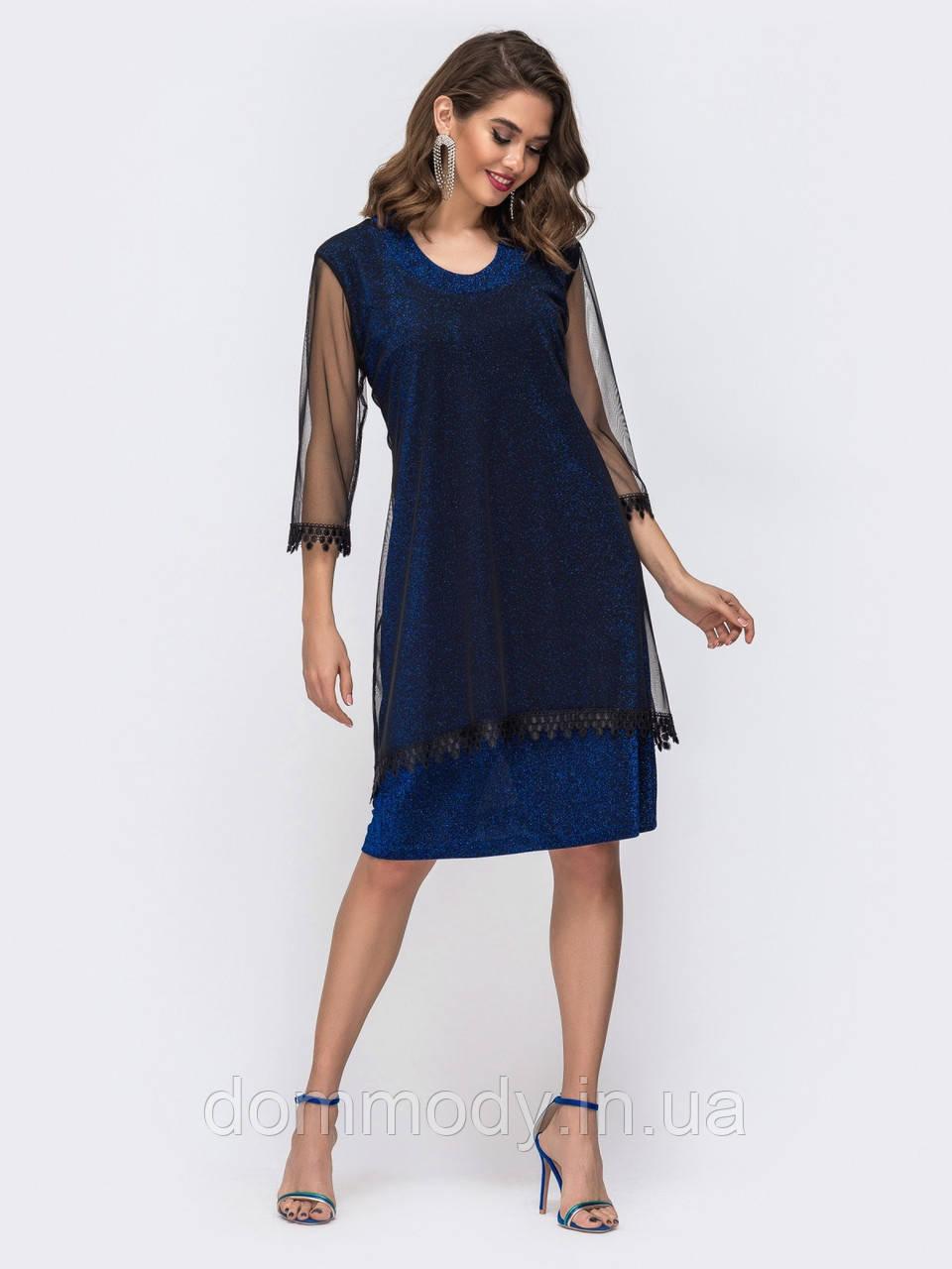 Платье женское Candice electrician