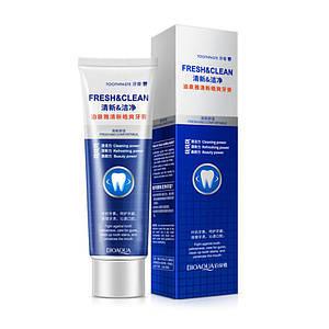 Зубная паста отбеливающая BIOAQUA Pure White 120 гр (5548-18066)