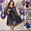 Р 48-62 Ошатне велюрову сукню з прозорими рукавами Батал 22942
