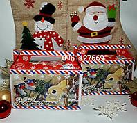 Красочная Новогодняя картонная коробка для конфет