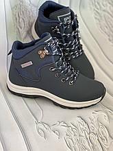 Синие кроссовки на меху, зимние ботинки синего цвета