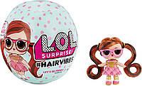Шар сюрприз Кукла ЛОЛ со сменными париками и волосами LOL Surprise Hairvibes Dolls 15 Surprises оригинал