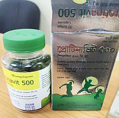 Мягкие гелевые капсулы Спирулина, Бангладеш 500 мг 30 капс