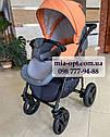 Детская коляска 2 в 1 Saturn Len Classik (Сатурн Лен Классик) Victoria Gold эко кожа персиковый, фото 4