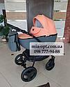 Детская коляска 2 в 1 Saturn Len Classik (Сатурн Лен Классик) Victoria Gold эко кожа персиковый, фото 2