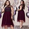 Р 48-62 Вечернее платье с пышной юбкой Батал 22944
