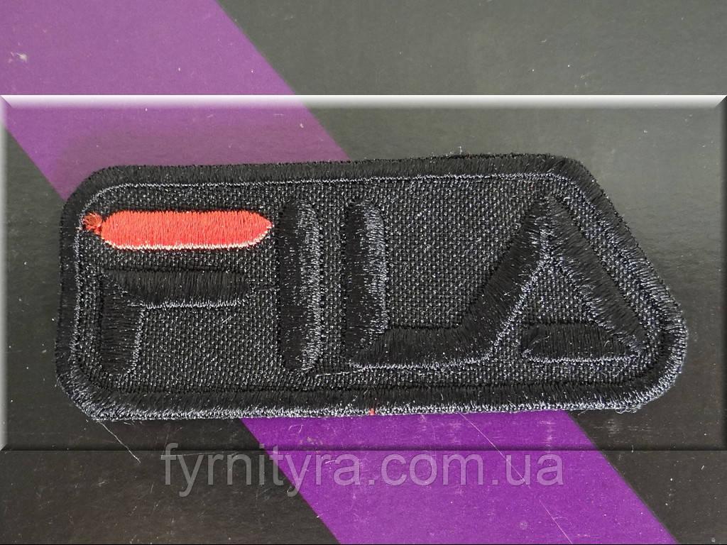 Аплікація FILA чорна 30х70мм