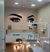 Виниловая наклейка Брови и глаза (густые ресницы женский взгляд декор в салон красоты) матовая 1200х450 мм