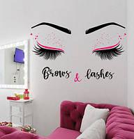 Вінілова наклейка Brows and Lashes 2 (брови вії яскраві очі декор салону краси) матова 1250х775 мм
