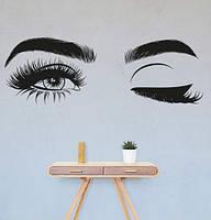 Виниловая наклейка Игривый взгляд (глаза взгляд девушка наклейки люди декор салона красоты матовая 1500х510 мм