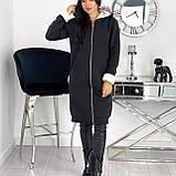Кардиган женский с меховой подкладкой Зима Размеры: 42-44, 46-48, 50-52, фото 9