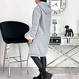 Кардиган женский с меховой подкладкой Зима Размеры: 42-44, 46-48, 50-52, фото 6