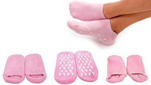 Носочки Supretto для SPA процедур Розовые (5524)