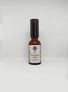 Масло НКМ Аргановое 30 мл (Organic argan Oil 30 ml)