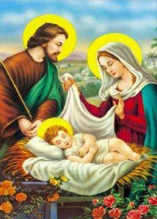 Картина Алмазами даймонд Святое семейство с ребенком 1шт (0155)