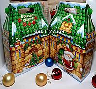 НОВИНКА 2022 ГОДА! Новогодняя коробка-упаковка для сладостей