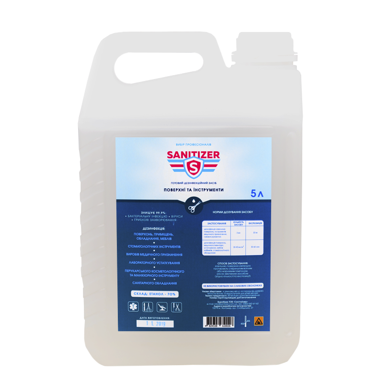 Средство Sanitizer для дезинфекции инструмента и поверхностей жидкое 5 л (SAN10026)