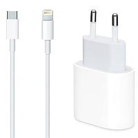 Комплект для быстрой зарядки Power adapter 18W + Lightning USB-C кабель HC