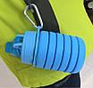 Складна силіконова пляшка для води та напоїв з карабіном Water Bottle Блакитна (74529943), фото 3