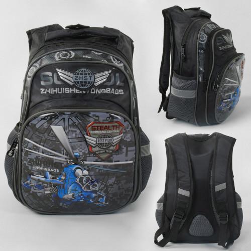 Рюкзак шкільний Kika Toys Сірий (kj3120)