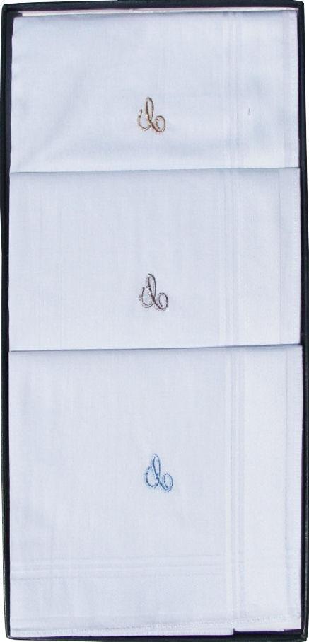 Комплект мужских носовых платков Guasch Inicial C (725)
