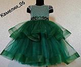 """Пышные яркие нарядные платья """"Барби"""", фото 4"""