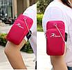Сумка для бігу / сумка - чохол на руку iRun Red (HbP050617), фото 4