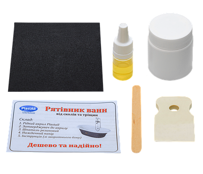 Ремкомплект Plastall Рятівник для ванн 50 г (rk_rtv_50)