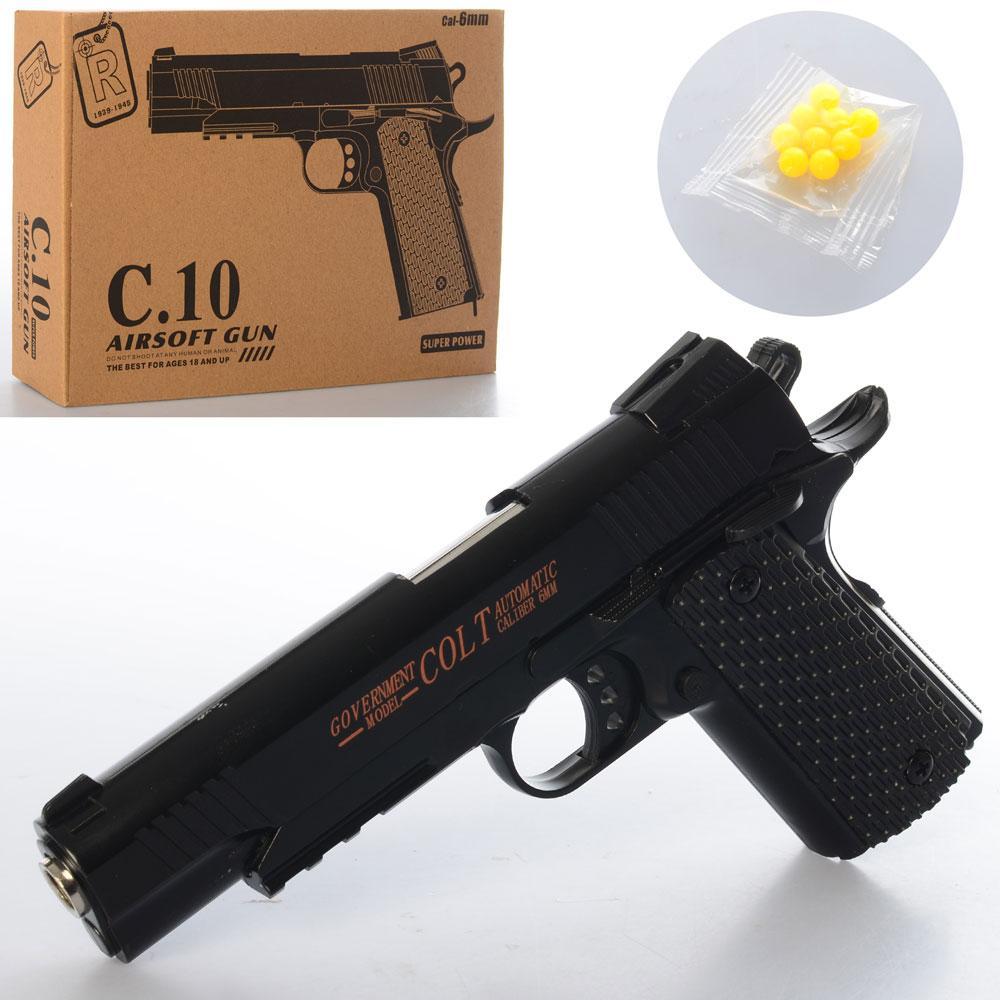 Пистолет C10 на пульках, металл, 22см, в кор-ке, 27-18-5см