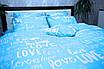 Простирадло Brettani 150х220см Бязь Блакитний (10079), фото 4