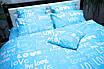Простирадло Brettani 150х220см Бязь Блакитний (10079), фото 5