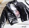 Шикарная женская куртка из эко кожи 0433 (47), фото 6