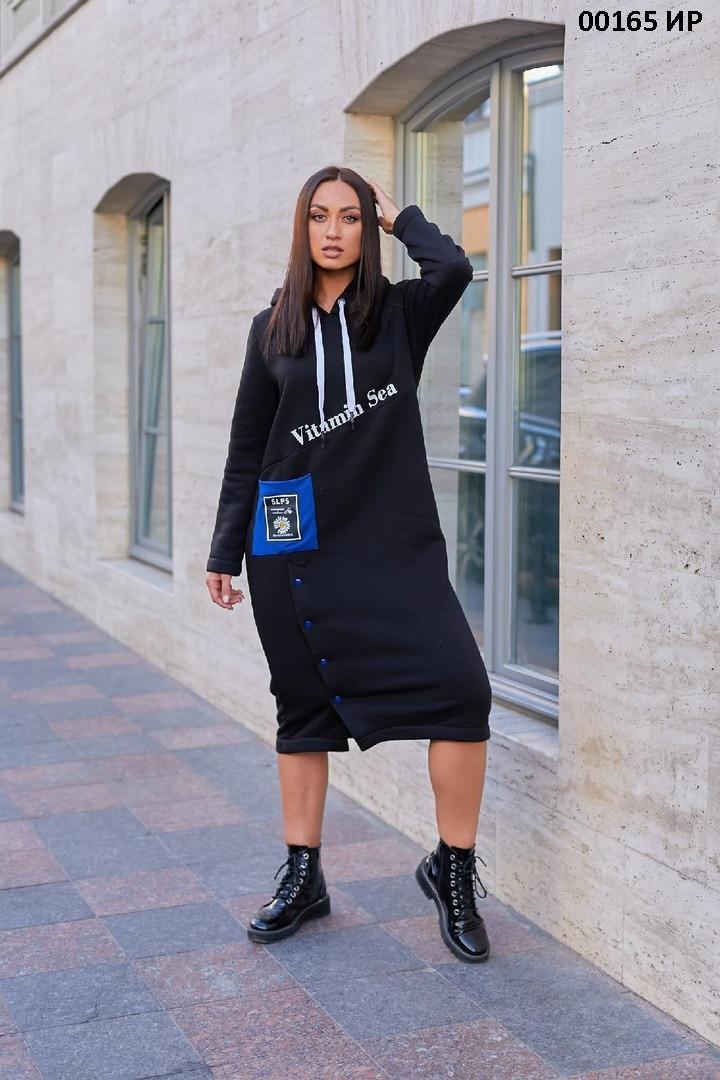 Модное женское спортивное платье 00165 ИР