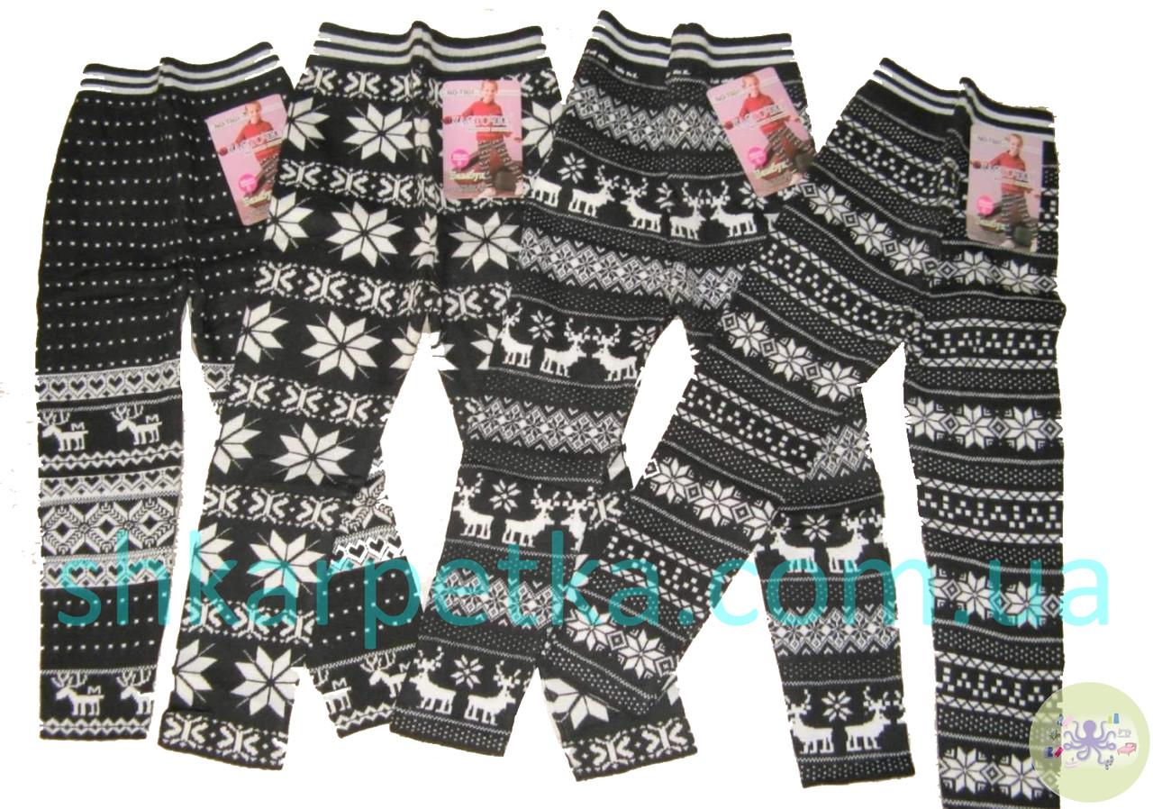 Лосини зимові для дівчат, в'язані на флісі, з гарним візерунком Ласточка