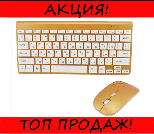 Клавиатура + мышь K-07