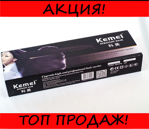 Плойка-утюжок Kemei ZGQ-KM-289S