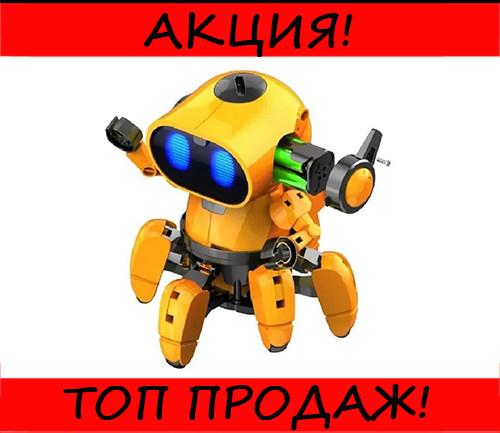 Интерактивный Tobi робот конструктор HG 715