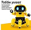 Интерактивный Tobi робот конструктор HG 715, фото 2