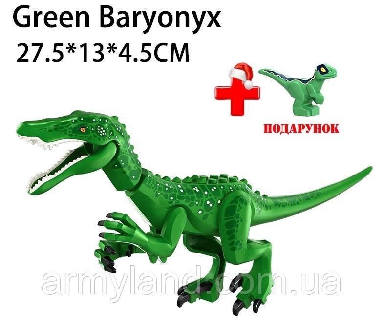 Конструктор Динозавр Барионикс зеленый , аналог Лего