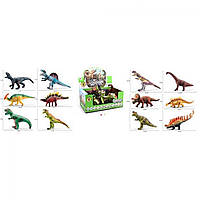 Фігурка Динозавр від 23 см JZD-81