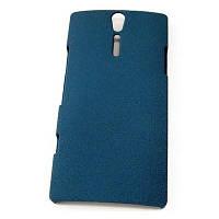 Чехол для моб. телефона Drobak для Sony LT26I Xperia SL /Shaggy Hard (212259)