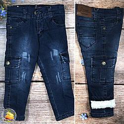 Дитячі джинси на травичці з накладними кишенями Розміри: 1,2,3,4,5 років (01132-1)