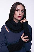 Снуд женский вязаный черный ажурный One Size. Состав 60% акрил / 30% шерсть / 10% эластан