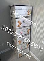 Комод пластиковый, с рисунком Медвежата кремовый, 6ящиков, Алеана