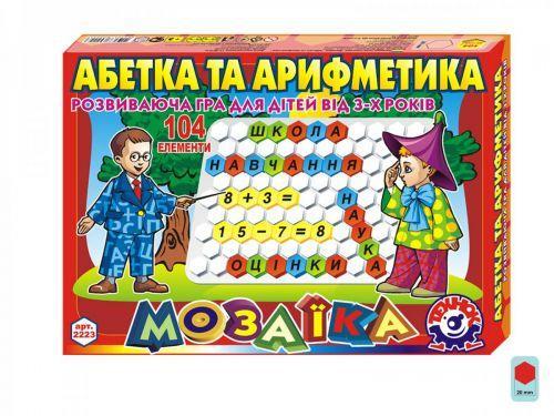 """Мозаика """"Азбука и арифметика"""", 104 элемента (укр) 2223"""