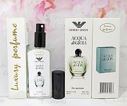 Тестер VIP Luxury Perfume Giorgio Armani Acqua di Gioia (Джорджио Армани Аква Ди Джио) 65 мл