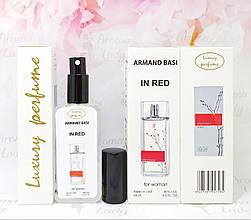 Тестер VIP Luxury Perfume Armand Basi In Red (Арманд Баси Ин Рэд) 65 мл