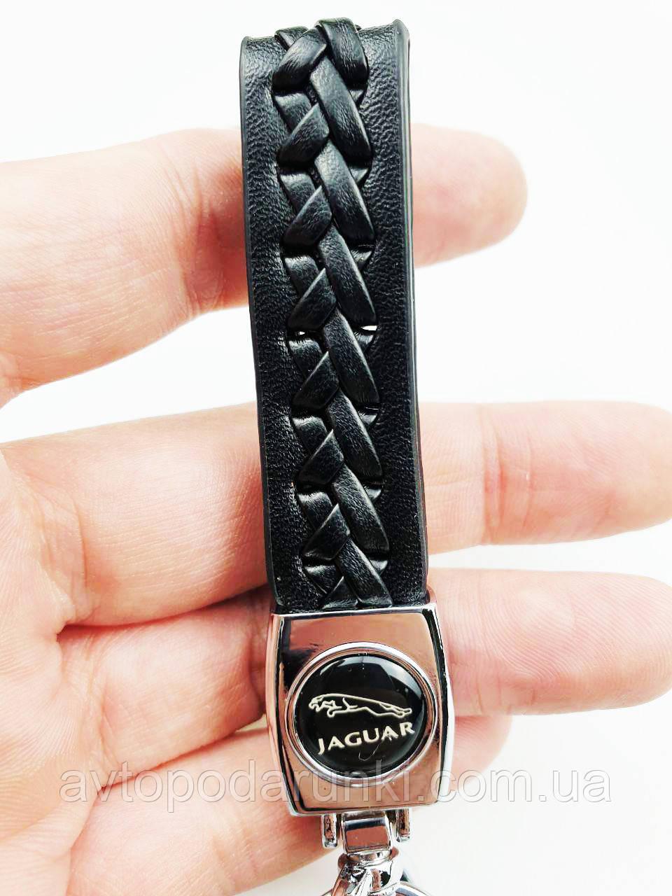Брелок для авто ключей JAGUAR (натуральная  кожа, универсальное крепление, черный)